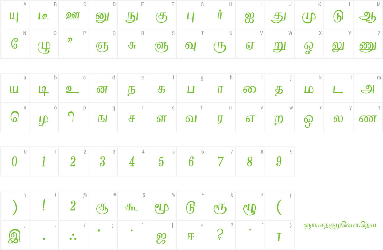 Download Free Font Boopalam