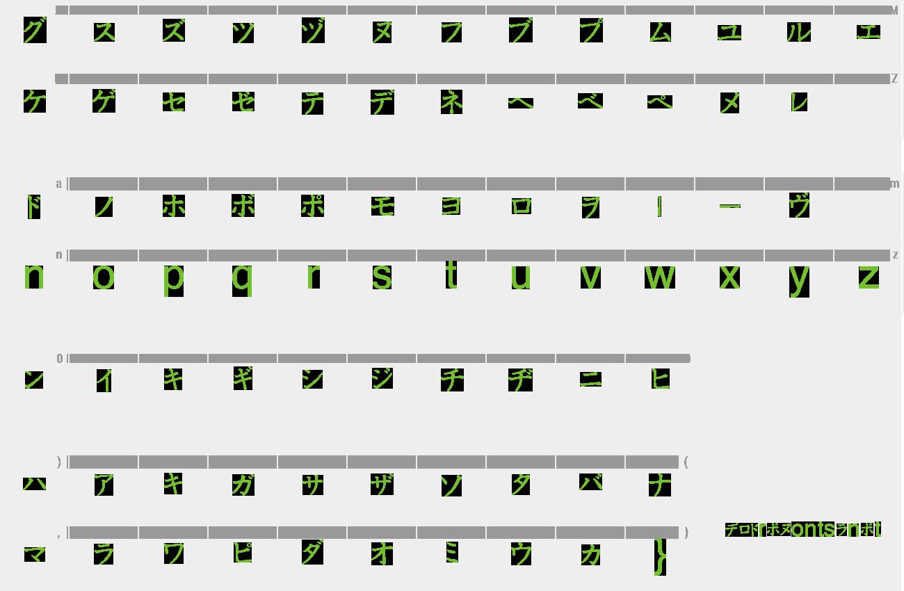 Download Free Font Katakana